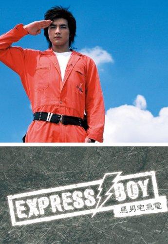 【視聴サービス期間2010年9月30日】 EXPRESS BOY 悪男宅急電 Disc7 25話~28話 セット (PPV-DVD)