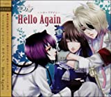 クラノア-Hello Again-