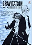 Gravitation, Vol. 1 (Episoden 1-4)