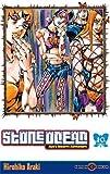 Jojo's bizarre adventure - Stone Ocean Vol.10