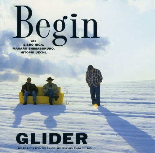 GLIDER(紙ジャケット仕様)
