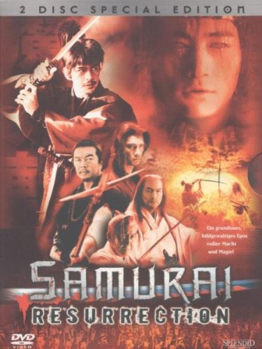 Samurai Resurrection [Special Edition] [2 DVDs]