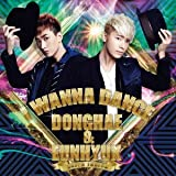 Love That I Need feat. HENRY [SUPER JUNIOR-M]♪SUPER JUNIOR DONGHAE & EUNHYUK