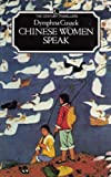 Chinese Women Speak (Traveller's) (0712604561) by Cusack, Dymphna