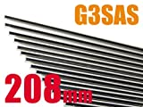 PROMETHEUS EGバレル 208mm G3SAS