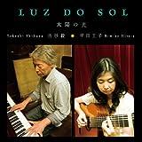 Luz do sol (ルース・ド・ソル) 太陽の光 [国内盤解説付CD]
