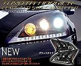 30 ハリアー RX330 レクサスタイプ ヘッドライト ブラックタイプ