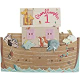 Hallmark 1st Birthday Card For Granddaughter 'Pop Up Boat' - Large Square