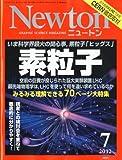 Newton (ニュートン) 2012年 07月号 [雑誌]