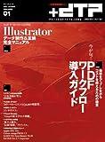 +DTP VOLUME1 (2007.SPRING)—+DESIGNING (1)