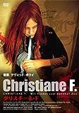 クリスチーネ・F 《IVC 25th ベストバリューコレクション》 [DVD]