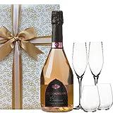 ワインとグラスのギフトセット シャンパン方式によるフランスのスパークリングワイン、750ml、タンブラーとシャンパングラス 2個x2