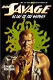 img - for Doc Savage: Glare of the Gorgon (The Wild Adventures of Doc Savage) book / textbook / text book