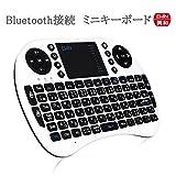 Ewin® ミニキーボード Bluetoothキーボード タッチパッド搭載 小型キーボードマウス 日本語配列92キー軽量 多機能ボタン Mini Bluetooth Keyboard USBレシーバー付き ホワイト (EW-RB04)【1年保証】