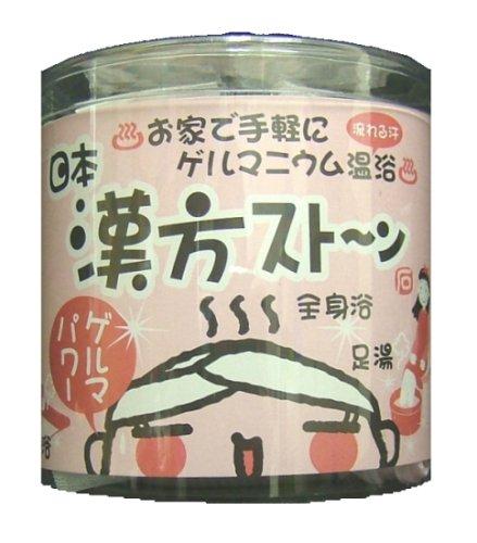 日本漢方 漢方ストーン