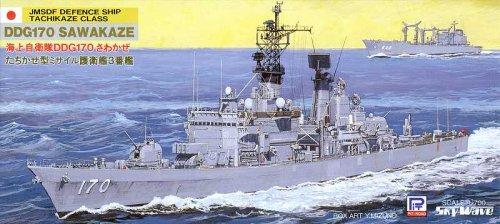 たちかぜ型護衛艦 - Tachikaze-class destroyer
