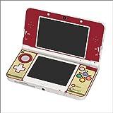 レトロゲームスキンシール FC for New 3DS