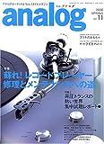 analog (アナログ) 2006年 04月号