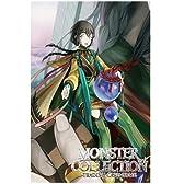 モンスター・コレクションTCG トライアルデック 巨神姫 (エスリン)