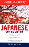 Japanese Coursebook: Basic-Intermediate (Complete Basic Courses) (1400020204) by Living Language