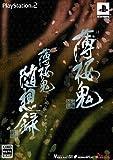 薄桜鬼 ツインパック 特典 すごろく「とつげき!千鶴の晩ごはん!」付き