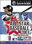 オールスターベースボール2003 (GameCube)
