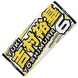 SoftBank HAWKS(ソフトバンクホークス) 2016応援タオル(6吉村)