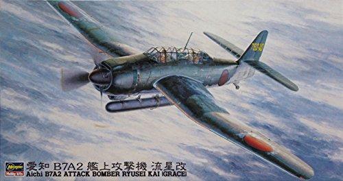 1/48 日本海軍 愛知 B7A2 艦上攻撃機 流星改 プラモデル JT49
