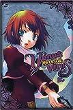 Venus Versus Virus 2: Epidemic [DVD] [Import]