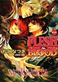 FLESH & BLOOD12限定版