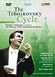 echange, troc The Tchaikovsky Cycle