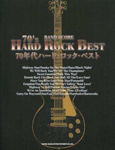 バンド・スコア 70年代ハード・ロック・ベスト