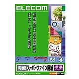 エレコム スーパーファイン紙 両面 A4サイズ 50枚 【日本製】EJK-SRHA450