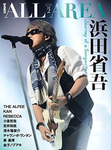 B-PASS ALL AREA (ビーパス・オール・エリア) Vol.2 (シンコー・ミュージックMOOK)