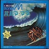 バハマ・ママ [EPレコード 7inch]