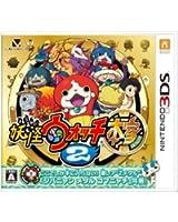 3DS 妖怪ウォッチ2 本家 特典メダルなし