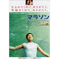 �}���\�� [DVD]