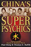 img - for China's Super Psychics book / textbook / text book