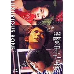 �ґ�ȍ� [DVD]