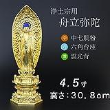 京仏壇はやし 仏像 中七肌粉 六角台座 舟立弥陀 4.5寸 ◆高さ30.8cm 幅11cm 奥行7.8cm