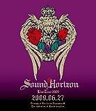 第三次領土拡大遠征凱旋記念『国王生誕祭』2009.06.27 [Blu-ray]