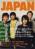 ROCKIN'ON JAPAN (ロッキング・オン・ジャパン) 2006年 03月号