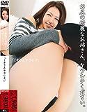 グレイズ / お尻の綺麗なお姉さん、ヤラシテください。「ミキさんヤラシテ。」 [DVD]