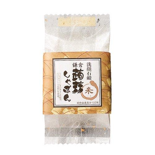 鎌倉 蒟蒻しゃぼん 米