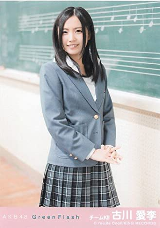 AKB48 公式生写真 Green Flash 劇場盤 【古川愛李】