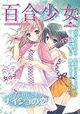 コミックス / 未幡 のシリーズ情報を見る
