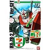セブン-イレブン限定 HG 1/144 RX-78-2 ガンダム Ver.GFT(バージョン ジーエフティー) セブンイレブンカラー