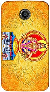 Timpax Protective Hard Back Case Cover Printed Design : Swamy Ayyappa.For Motorola Moto X-2 ( 2nd Gen )