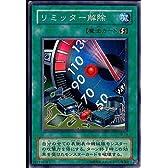 【シングルカード】遊戯王 リミッター解除 TB-14 ノーマル