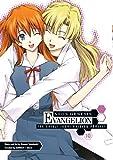 Neon Genesis Evangelion: The Shinji Ikari Raising Project Volume 10 (Neon Genesis Evangelion Mini)